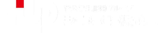 菅公学生服(株)グループ シーユーピー株式会社